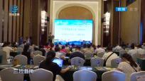 海南屯昌 瓊中聯合發布暑期5條精品旅游線路
