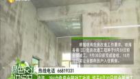 瓊海:384戶危房全部動工改造 將于8月30日前全部竣工