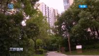 """上海:垃圾分类后还要""""大瘦身"""" """"两网融合""""体系实现垃圾减量化"""
