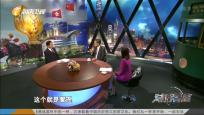 《对话香港》2019年07月27日