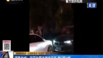 河南永城:玛莎拉蒂追尾宝马车 致2死4伤
