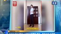 35歲大叔為減肥辦公室跳女團舞蹈 網友:跳得太好 出道吧