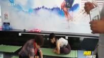 """上海:在340米高空开展""""云上瑜伽"""""""