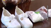 生活妙?#26657;?#22914;何解决尴尬的鞋臭?