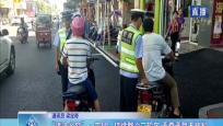 """""""違法必究""""· 屯昌:持續整治二輪車 嚴查嚴管不放松"""