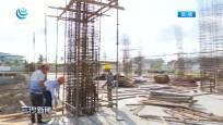 瓊海:前四批22個自貿區建設集中開工簽約項目進展順利 推動產業結構升級