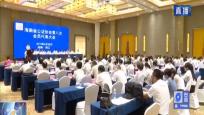 2018年海南公證業務增長33%