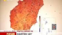 """局地阵雨难解琼岛高温暑热 台风""""丹娜丝""""生成并对准中国"""