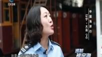 中国海岸行 辽宁·大连(上)