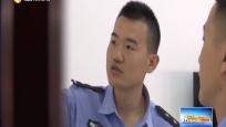 海南警事:(籌備組)再發力