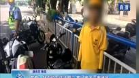 东方:外卖骑手违法整治 牢记安全平安送餐