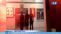 三亞:黃牛非法牟利 民警人贓并獲