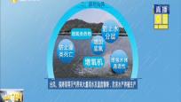 防臺風小知識:水產養殖應對措施