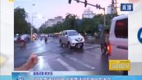 鳳翔東路通行順暢 城南路違停現象時有發生
