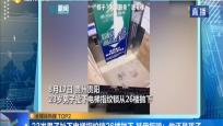 23歲男子扯下電梯指紋鎖26樓拋下 其母拒賠:他還是孩子