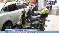 電動車電池被盜 便衣民警迅速抓捕