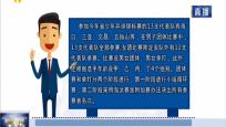 海南省少年乒乓球錦標賽屯昌開打