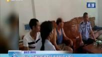 白沙:交通宣傳進農村 安全知識入民心