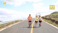 《健跑中国》2019年08月29日