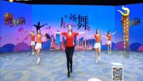 海南原创广场舞 《快乐?#24515;?快乐有我》下