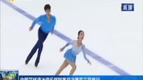 中國花樣滑冰俱樂部聯賽總決賽在三亞舉行