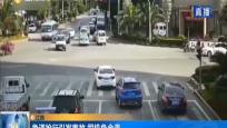江西:争道抢行引发事故 司机负全责