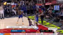《中國體育旅游報道》2019年08月29日