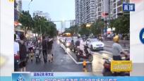 海口:國貿商圈車流激增 周邊停車場車位有余