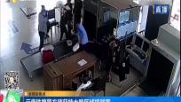 云南鐵路警方破獲特大跨區域拐嬰案