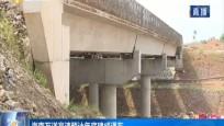 海南萬洋高速預計年底建成通車