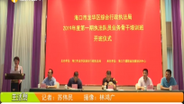 龙华城管集中培训 提升素质强化能力