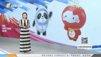 《中国体育旅游报道》2019-09-21