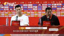 《中國體育旅游報道》2019年09月10日