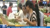 儋州:扩大生产规模 发展无土栽培 多举措提高瓜菜供给能力