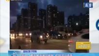 海口:椰海大道通行緩慢 機非混行嚴重