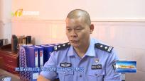 26年無公休的交警大隊長李仕向