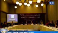 中国已成世界近视眼领域研究高地