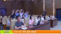 """2019年""""中国农民丰收节""""海南庆祝活动即将举办"""