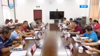 省市兩級人大代表赴三沙開展主題教育調研活動