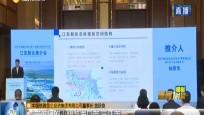 省发改委:抓好重点项目开工建设 全力推进投资增长