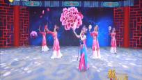 海南原创广场舞《姐妹游春》上