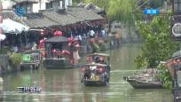 上海:游古镇 做月饼 过中秋