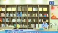"""李浩然:三亚公安交警中的""""英语达人"""""""