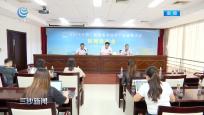 2019年(第三届)海南名特优产品采购大会9月中旬在海口举行