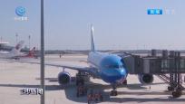 北京:9航司部分航班将转场大兴机场