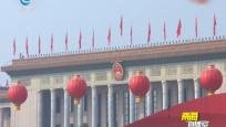 特写:红红中国心 浓浓爱国情
