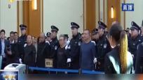 四川眉山:百亿传销案宣判 44人获刑