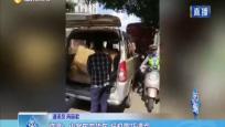 临高:小客车变货车 投机取巧遭罚