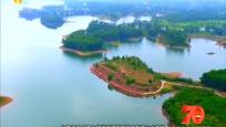 迈向自贸新高地:生态产业助发展 静美定安展新貌