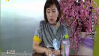 生活妙招:如何快速清洗粉扑?